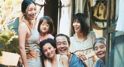 """""""Shoplifters"""", de Hirokazu Kore-eda"""