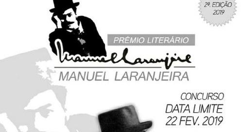 2ª edição Prémio Literário Manuel Laranjeira