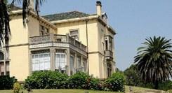 Casa do Design | Galeria Municipal | Museu da Quinta de Santiago