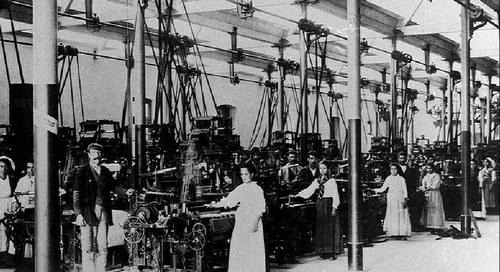 Centro Interpretativo da Indústria Têxtil
