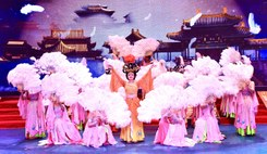 Feliz Ano Novo Chinês- Celebração do Ano Novo Chinês 2020
