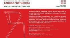 Homenagem à Cadeira Portuguesa