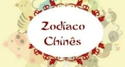 A Lenda do Zodíaco Chinês