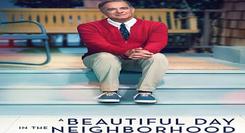 Um Amigo Extraordinário - CINEMA