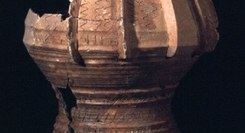 Um Pichel Medieval